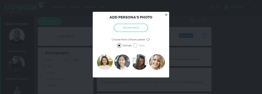 persona-photo-generator
